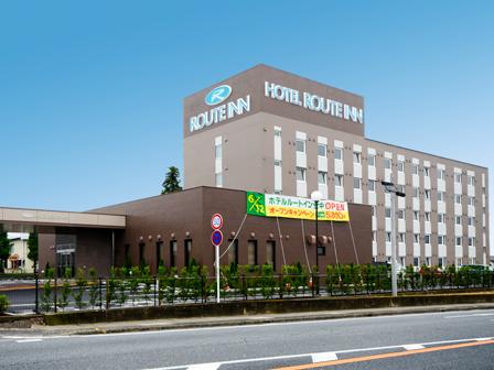 ホテル ルートイン安中