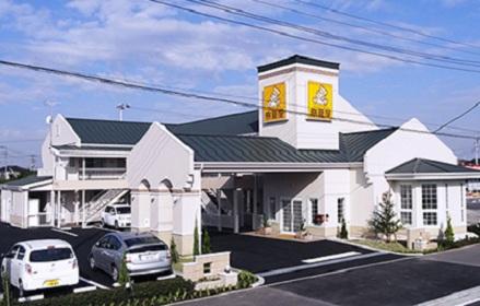 ファミリーロッジ旅籠屋・木更津金田店
