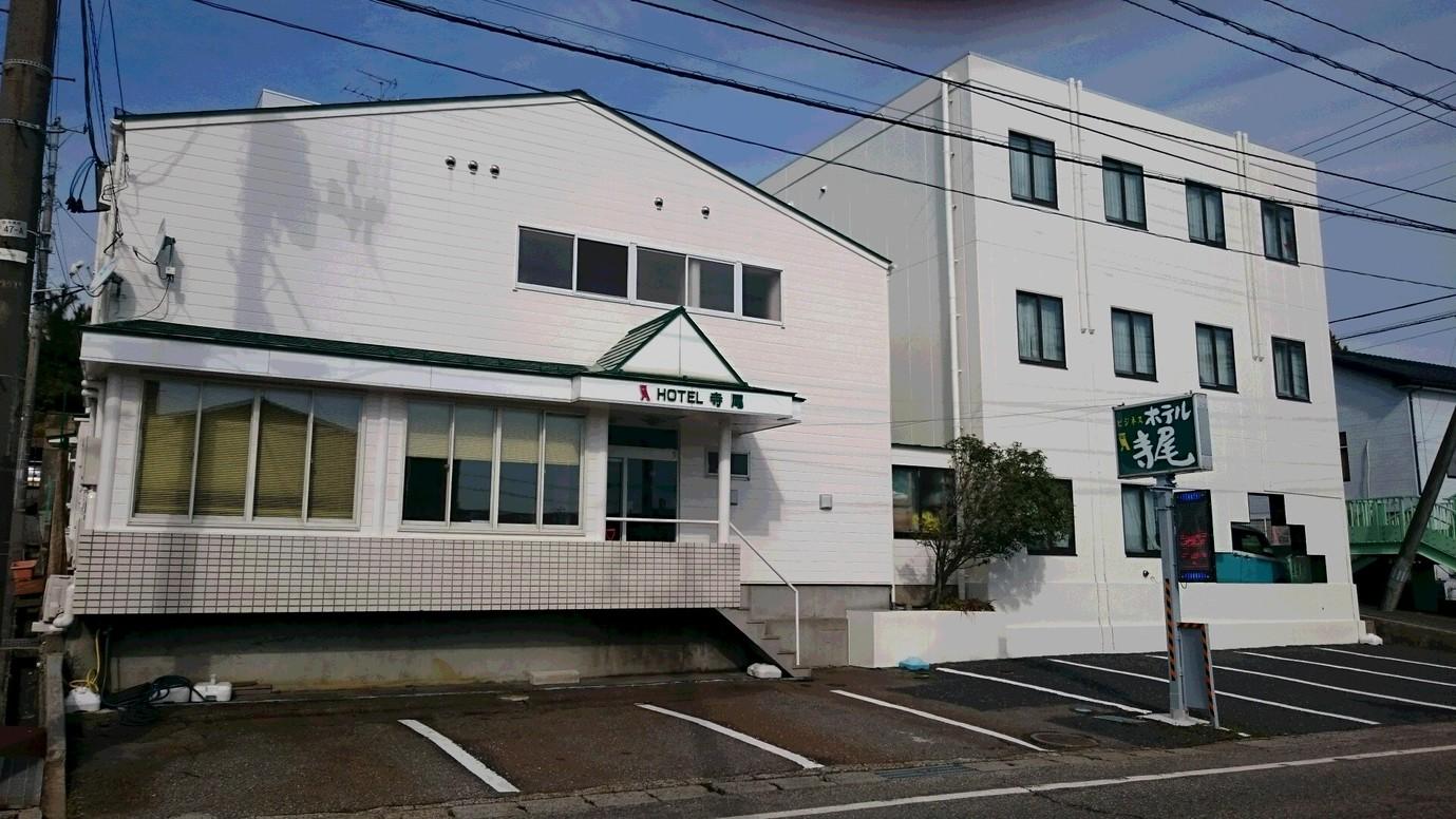 ホテル寺尾