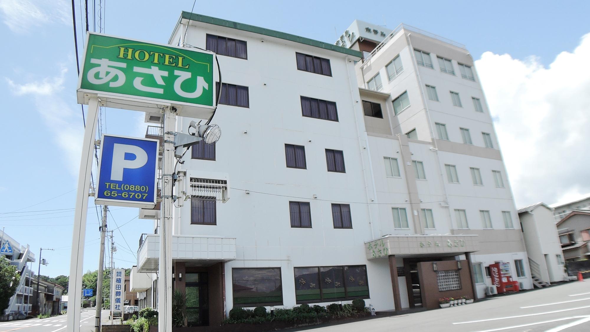 ホテル あさひ