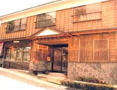 吉野旅館<鳥取県>