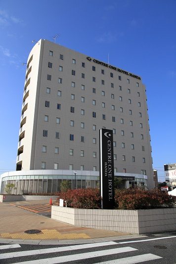 センターワンホテル半田