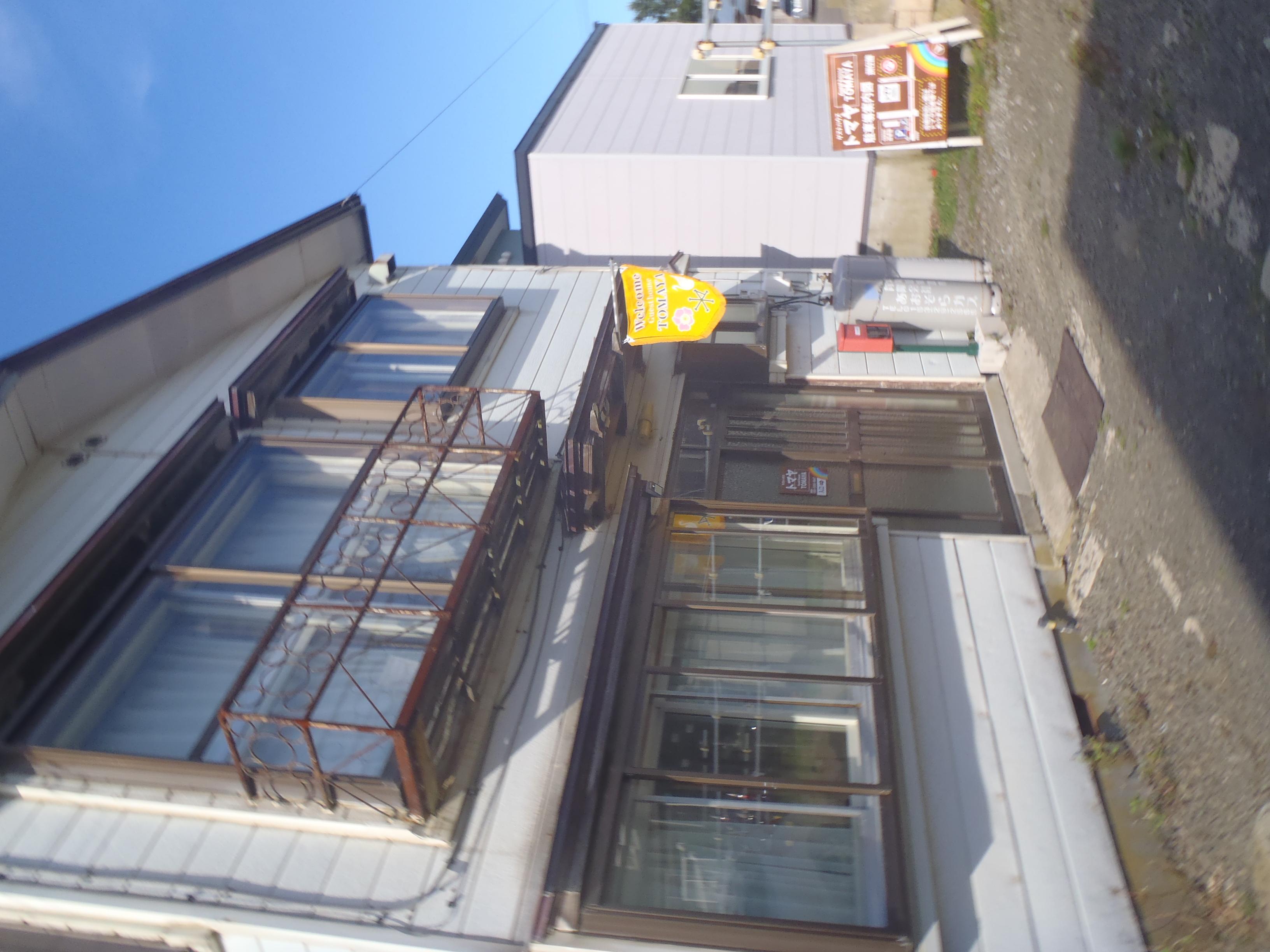 ゲストハウス TOMAYA