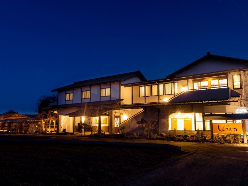 人吉温泉 しらさぎ荘