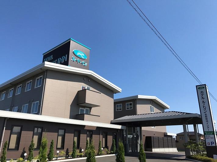 ホテルルートイン名取岩沼インター −仙台空港−