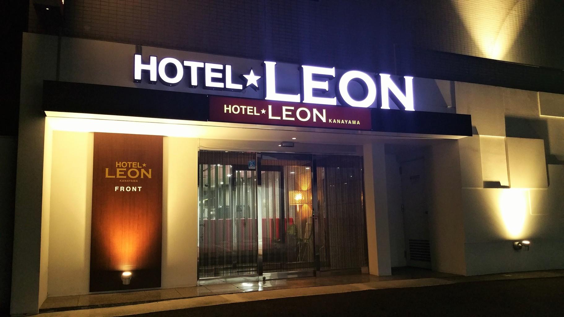 ホテル・レオン金山(旧:ホテルプラス)