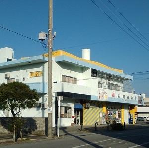 安間商店 民宿 酒の家