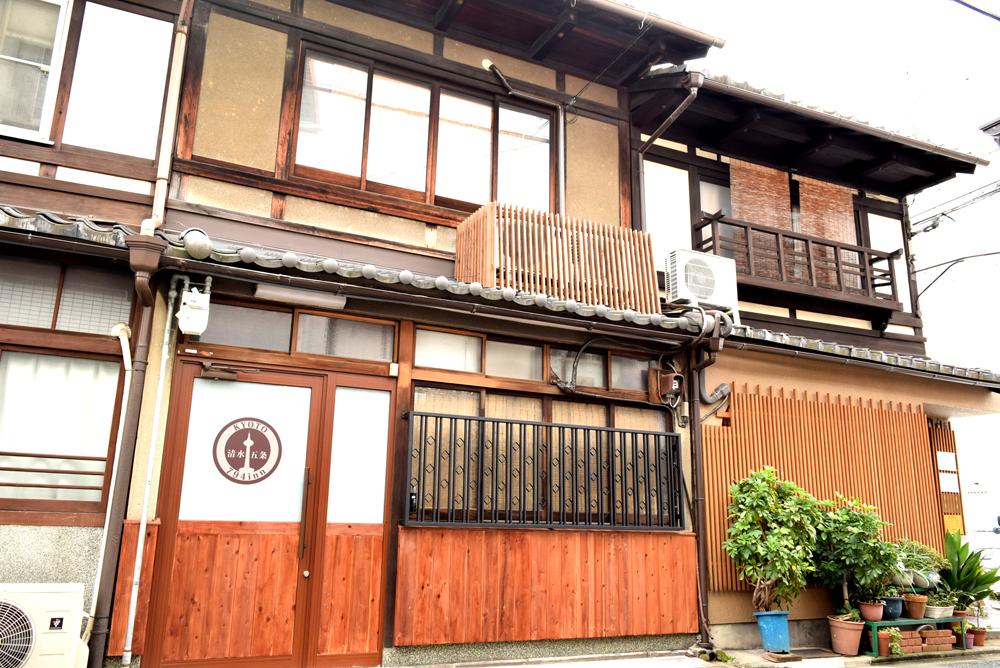 京町屋の宿 794inn清水五条