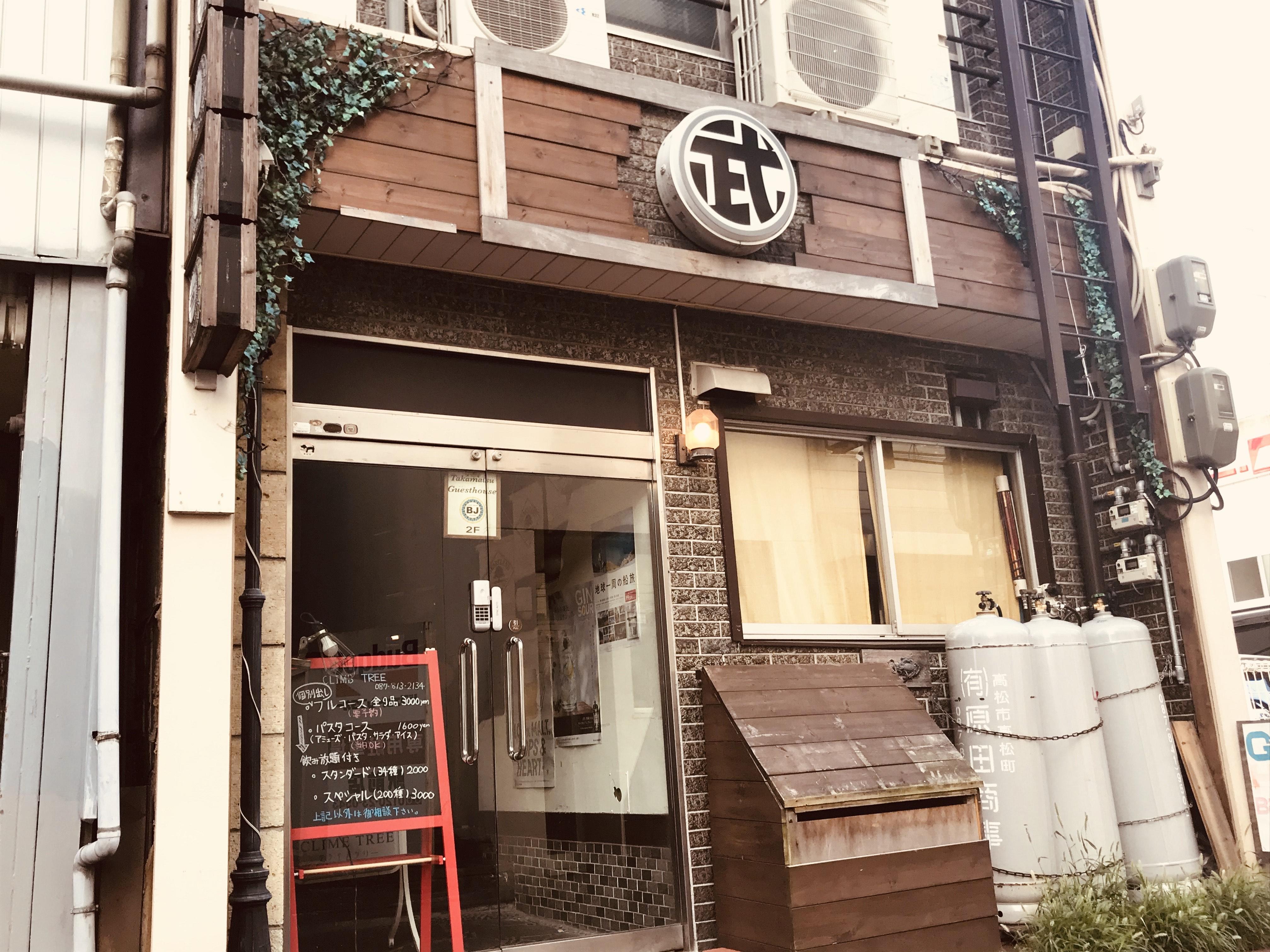 高松ゲストハウスBJステーション