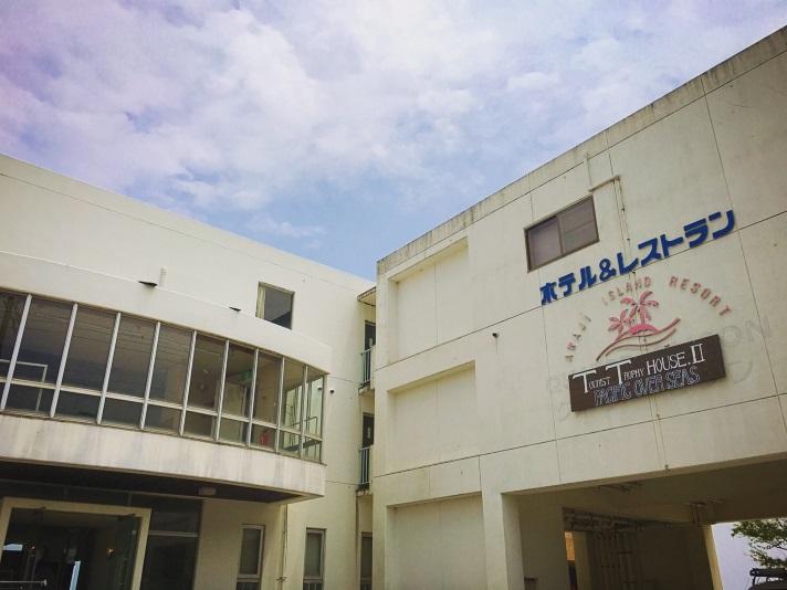 AWAJI TT HOUSE II 〜PACIFIC OVER SEAS〜 <淡路島>