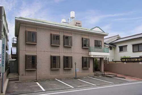 新瀬戸ステーションホテル