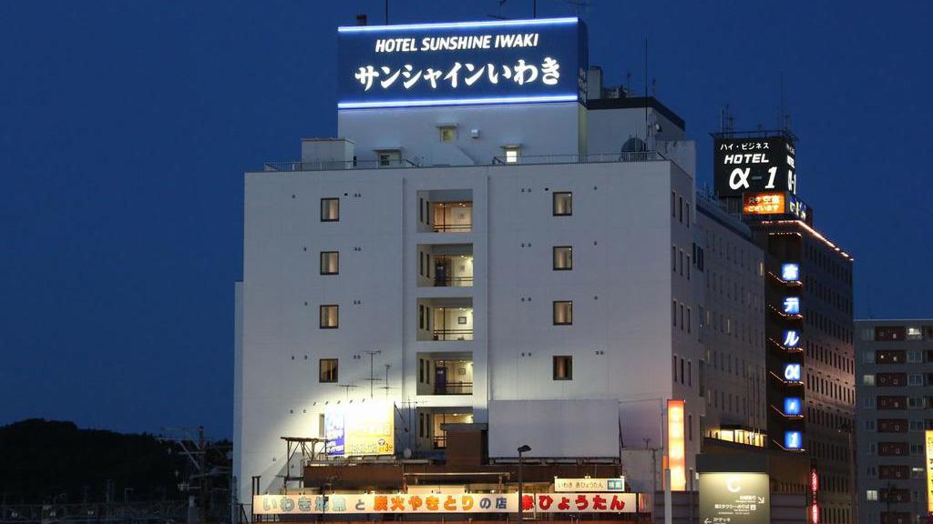 ホテルサンシャインいわき