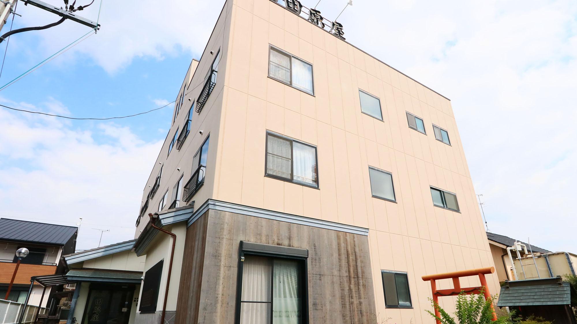 田原屋旅館