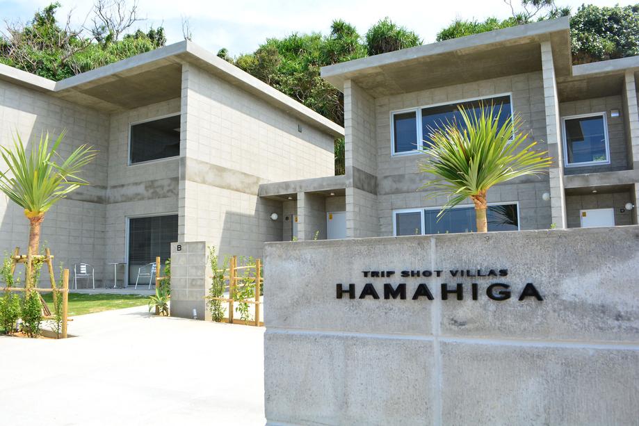 Trip Shot Villas・HAMAHIGA(トリップショットヴィラズ・ハマヒガ)