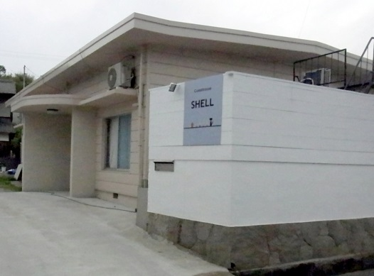 Guesthouse SHELL <直島>