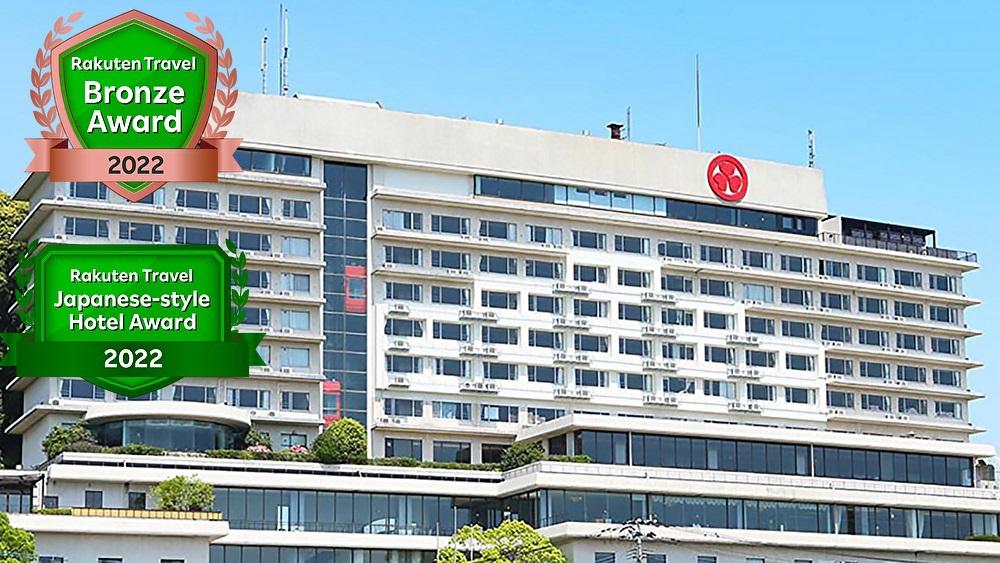 大江戸温泉物語 長崎ホテル清風
