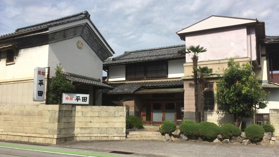 ビジネス旅館 平田