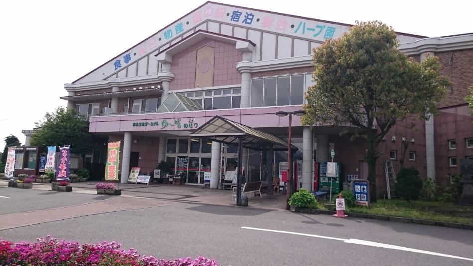 道の駅ゆ〜ぱるのじり