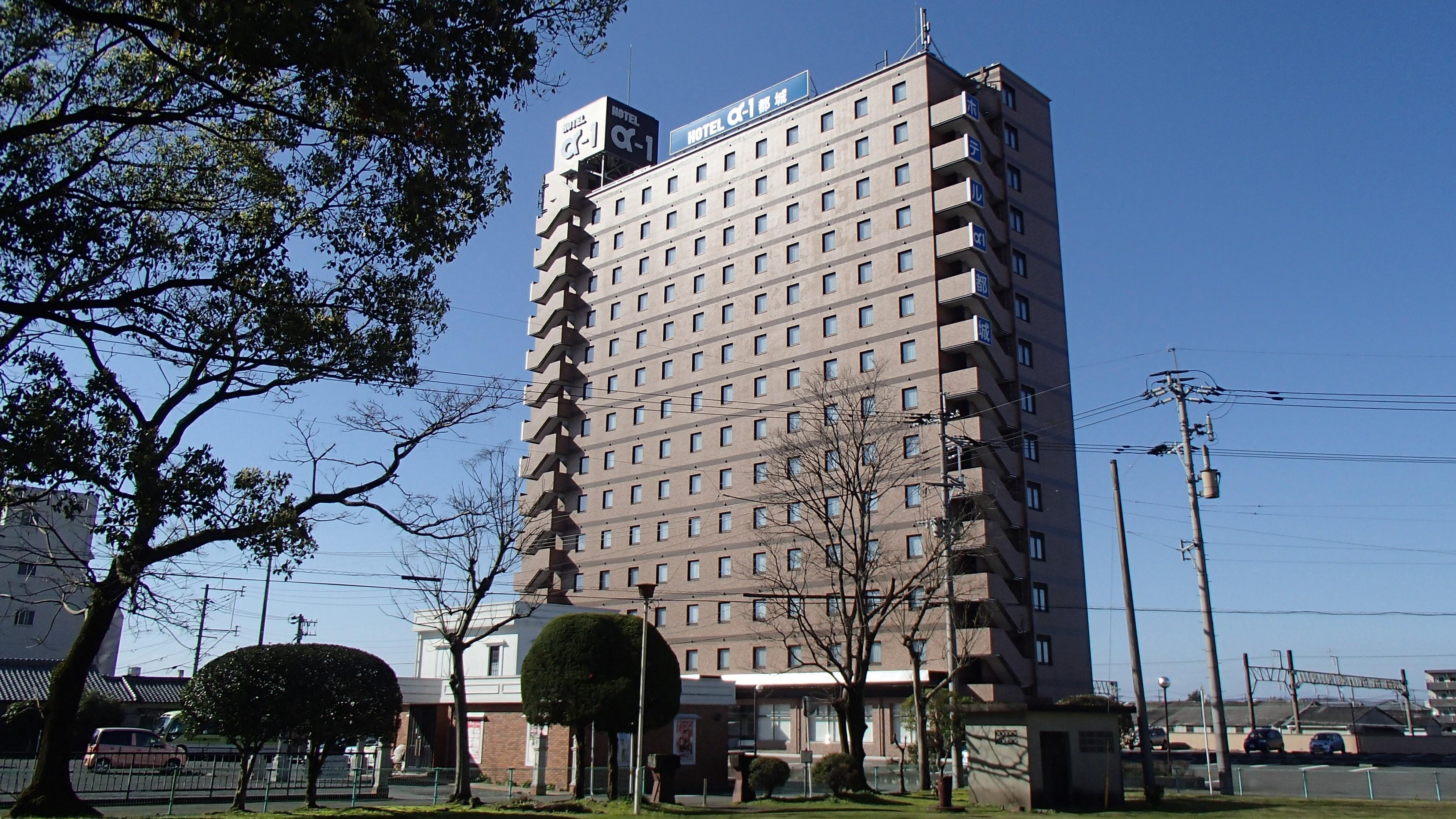 ホテルアルファ−ワン都城