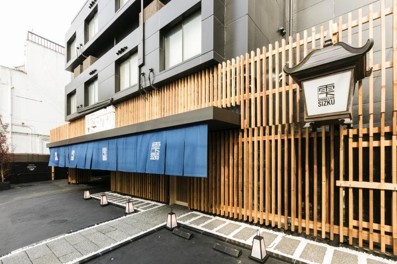 Ryokan&Spa雫