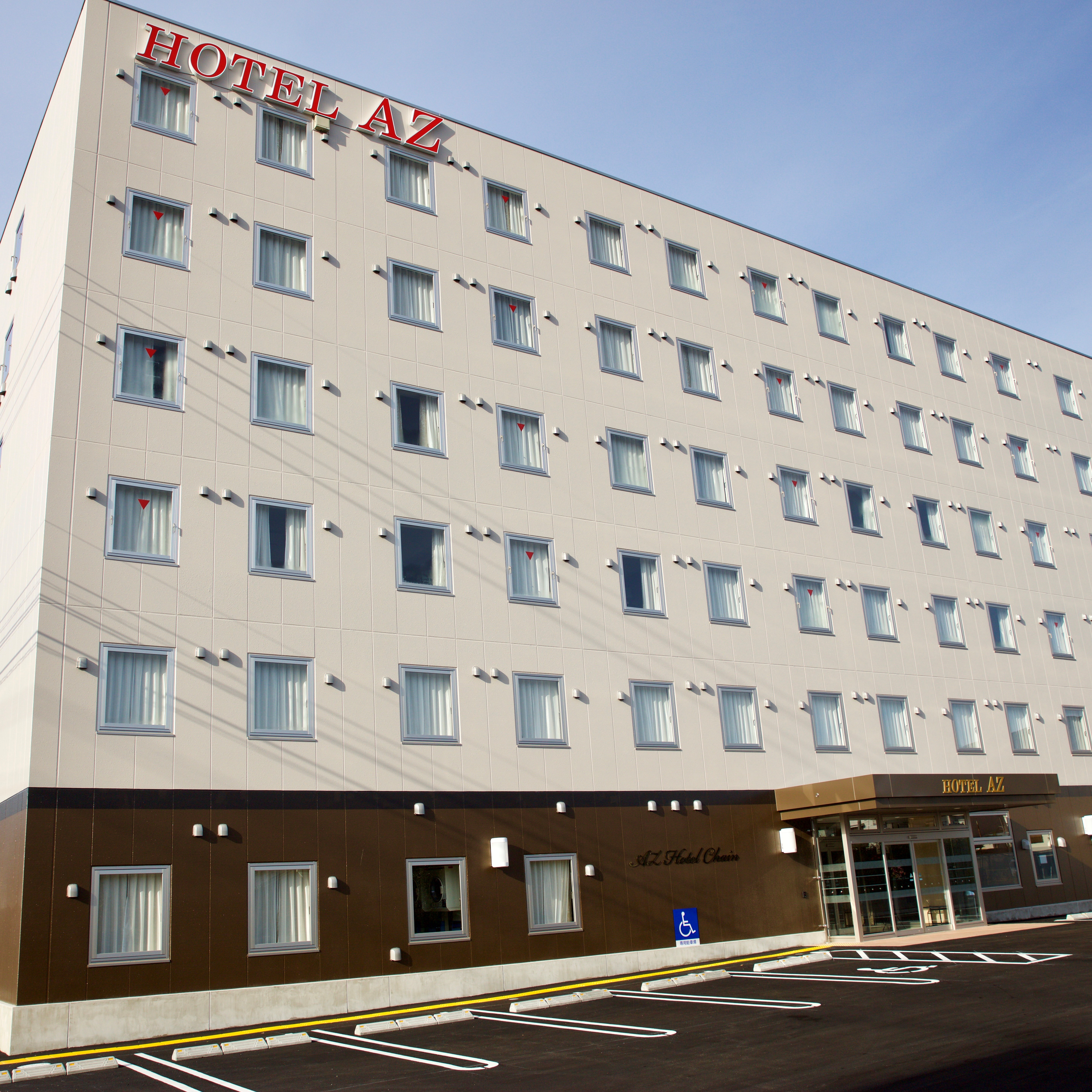 HOTEL AZ 愛媛内子店