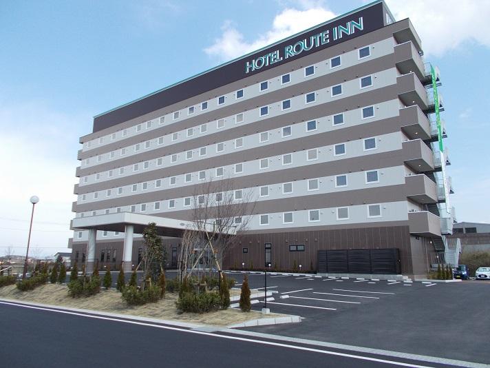 ホテルルートイン鹿嶋(2017年3月25日グランドオープン)