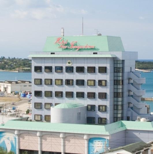 ホテルニュー種子島 <種子島>