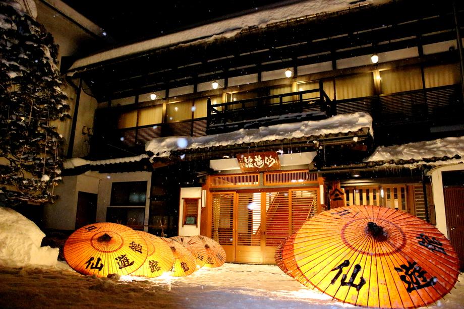 大鰐温泉 登録有形文化財の宿 ヤマニ仙遊館