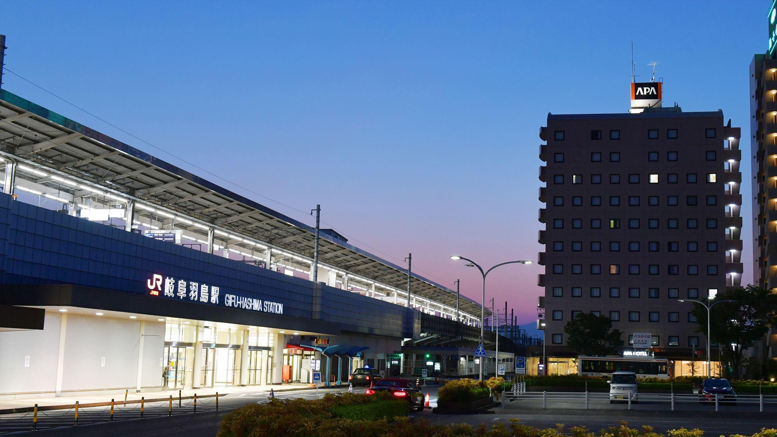 アパホテル<岐阜羽島駅前>(旧:サンホテル岐阜羽島)