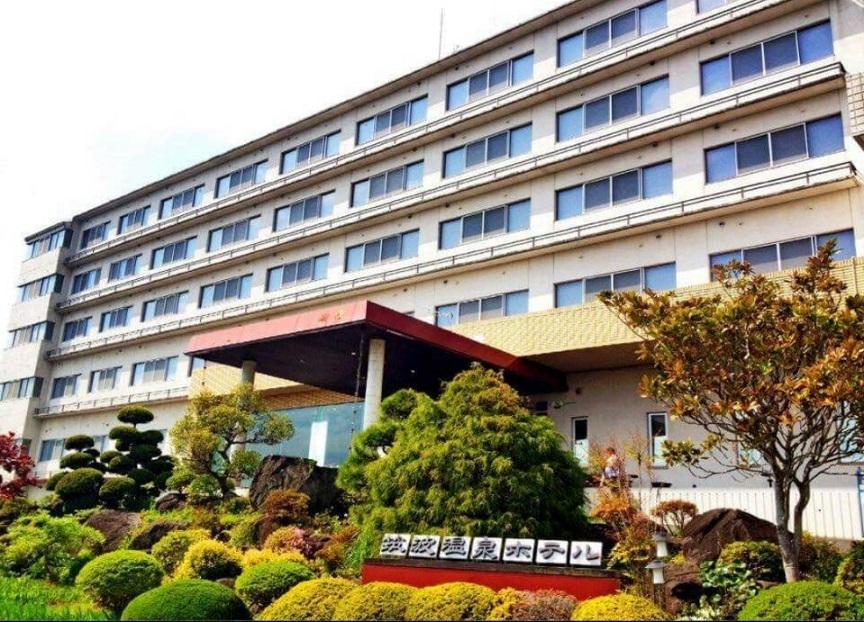筑波温泉ホテル