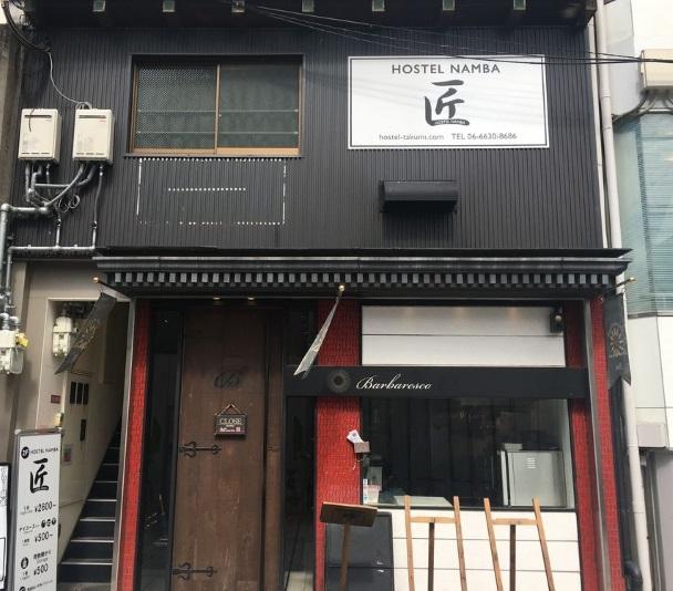 Hostel Namba 〜匠〜