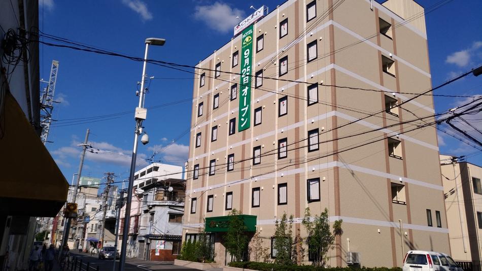 HOTEL O−KINY (ホテル オーキニー)