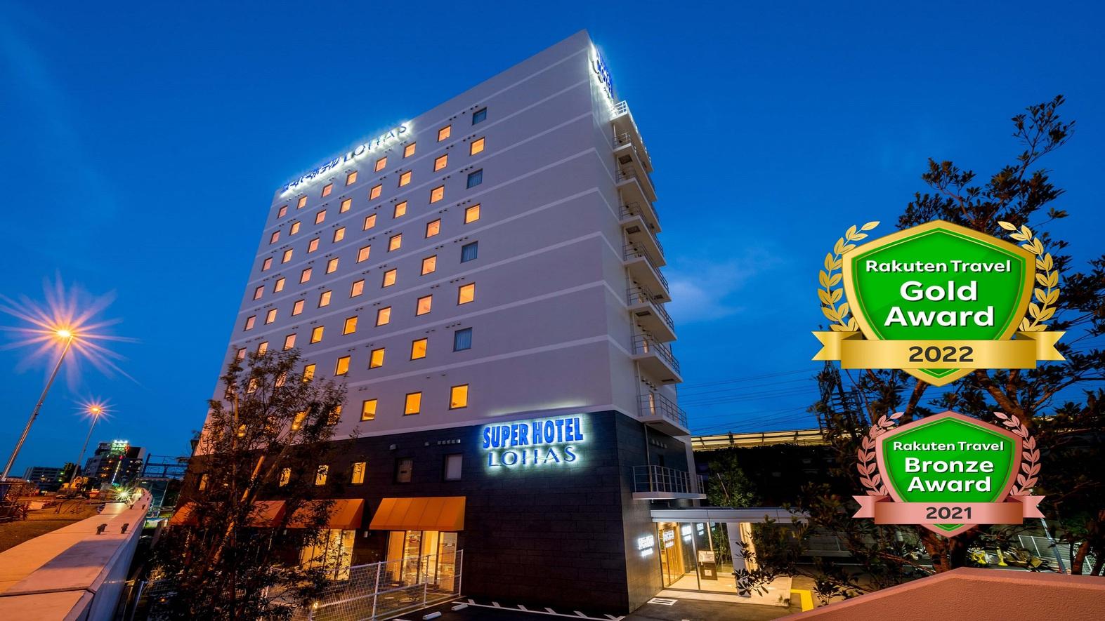 スーパーホテルLohas武蔵小杉駅前 天然温泉〜徳川・鷹狩の湯〜