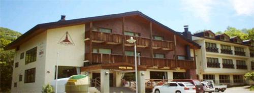 志賀山温泉 ホテル ベルグ