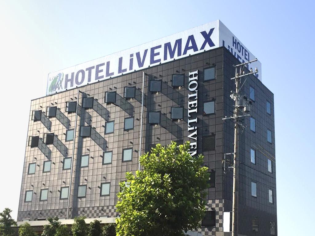 ホテルリブマックス掛川駅前