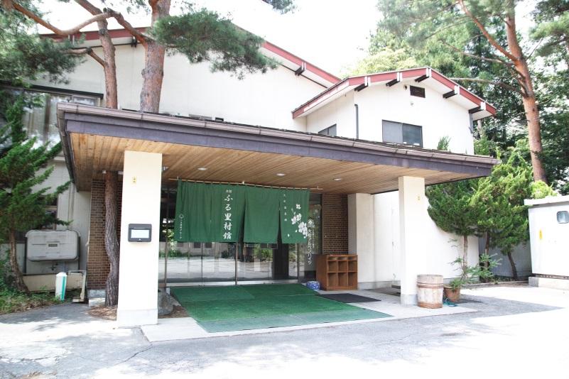 ゲストルーム ふる里村工芸館