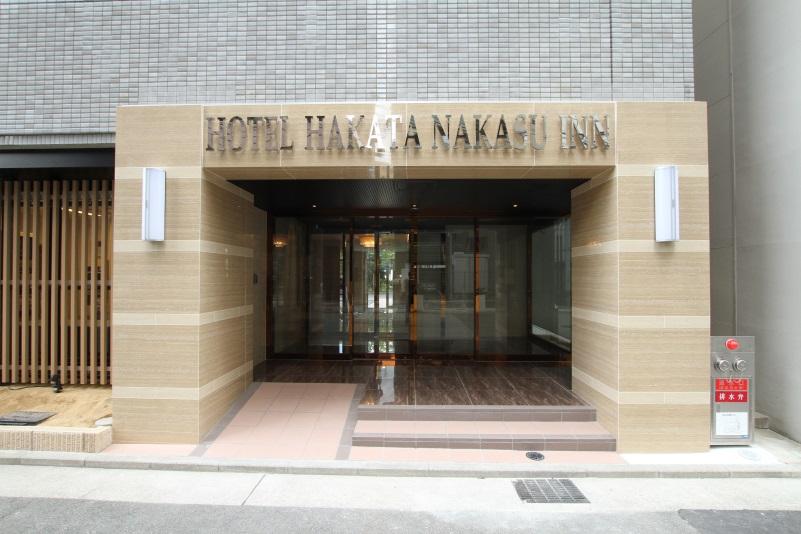 HOTEL 博多中洲 INN
