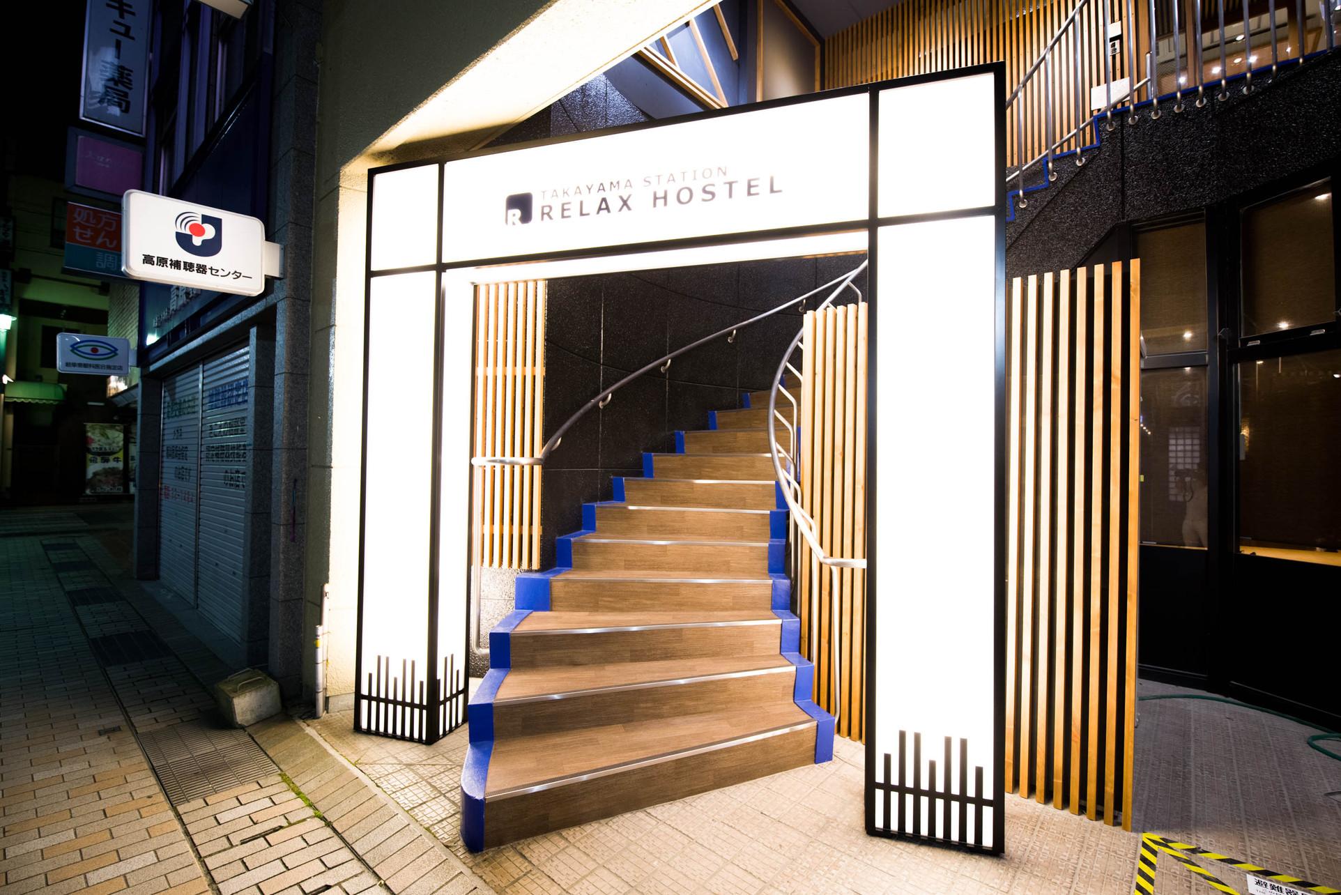 飛騨高山の駅前にあるゲストハウス RELAX HOSTEL TAKAYAMA STATION