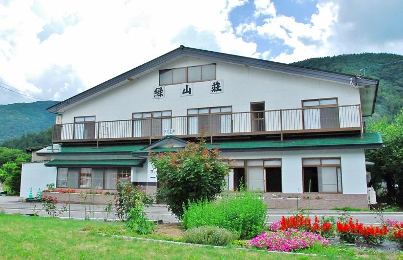 信州乗鞍高原温泉 緑山荘