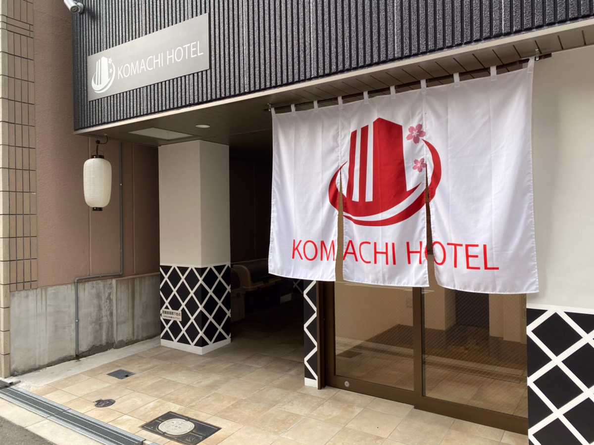 KOMACHI HOTEL<日本橋>
