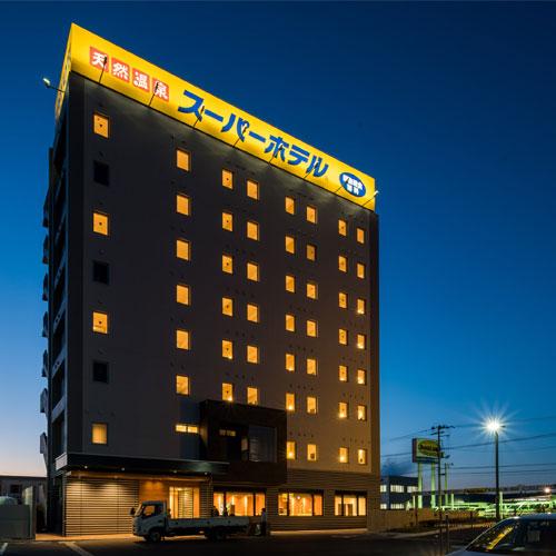 スーパーホテル福島・いわき 天然温泉「福幸の湯」(2018年2月21日グランドオープン)
