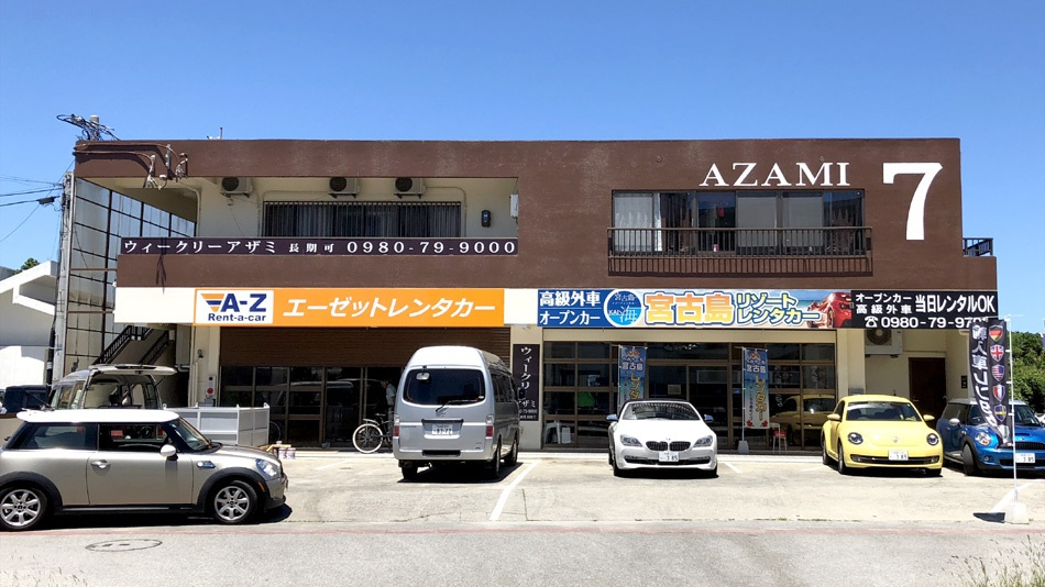 アザミ7<宮古島>