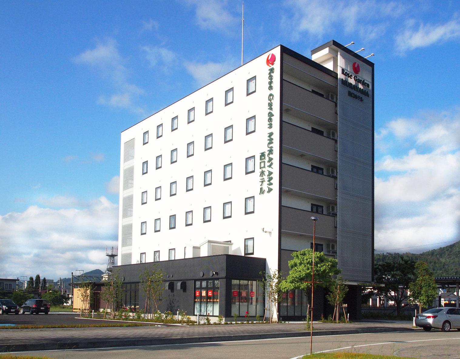 村山西口ホテル