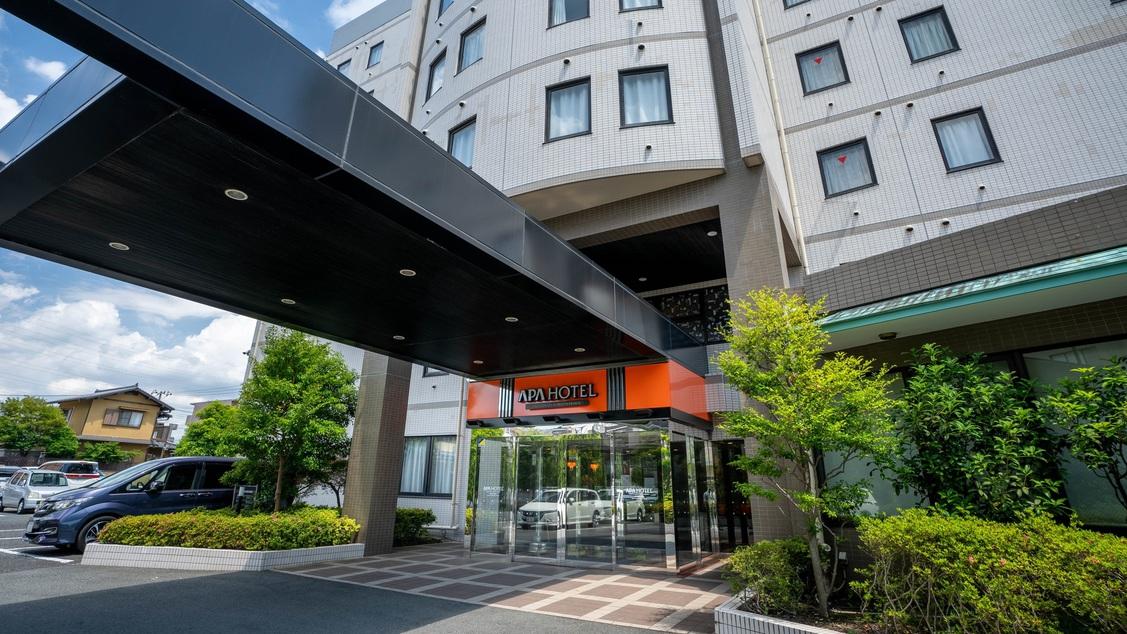 アパホテル<相模原 古淵駅前>(2018年2月6日オープン)