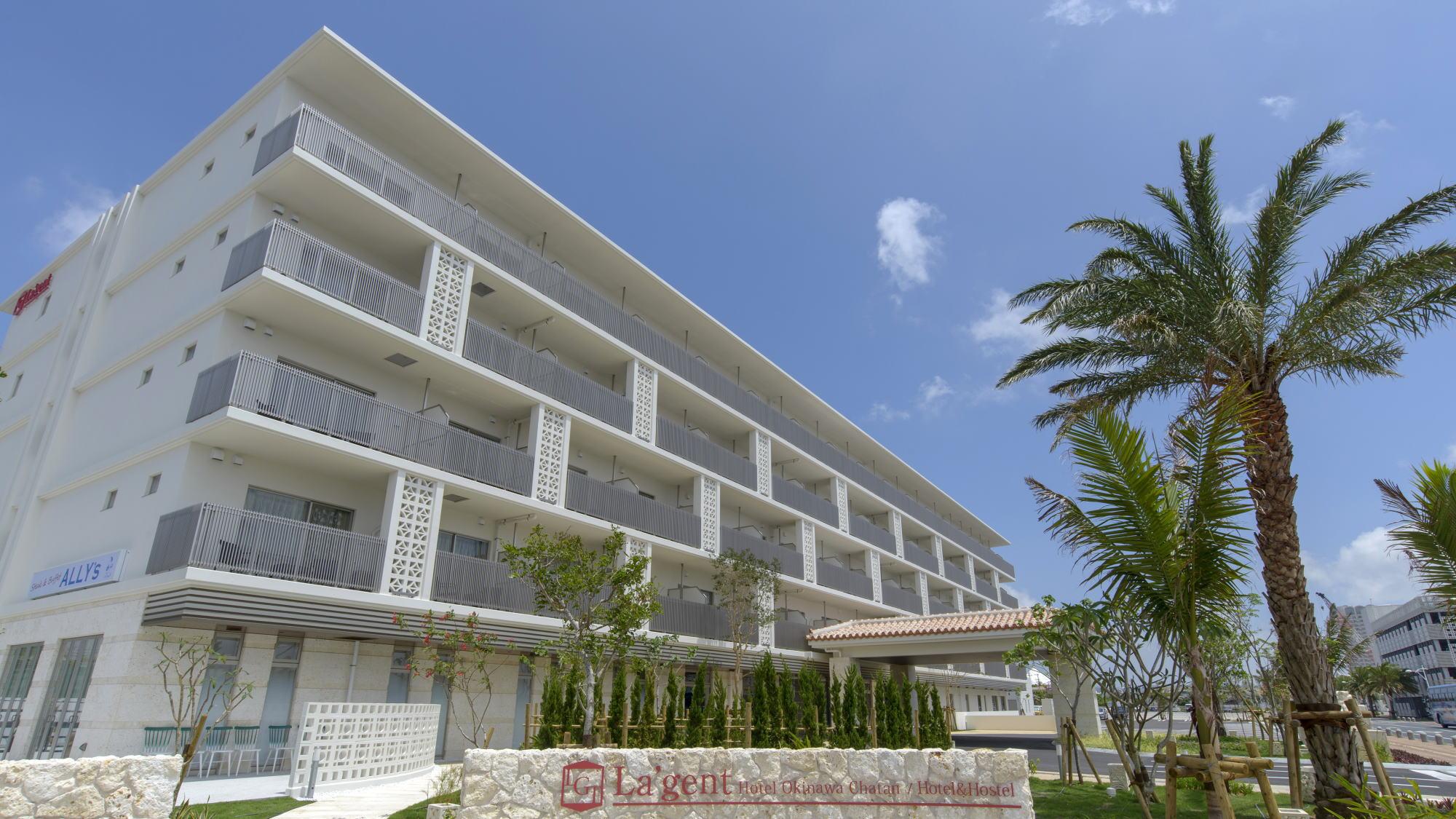 ラ・ジェント・ホテル沖縄北谷/ホテル&ホステル