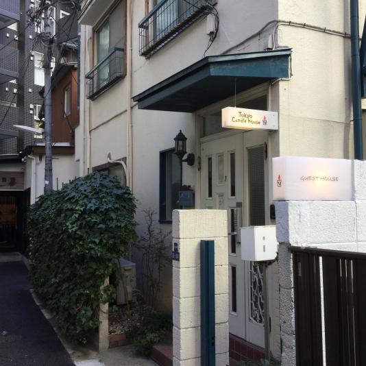 Tokyo Candlehouse