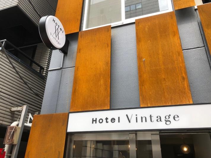 Hotel Vintage