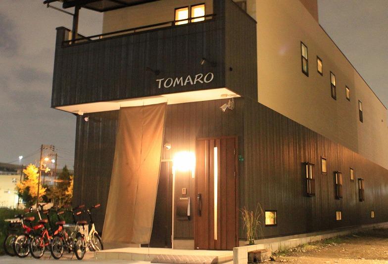 TOMARO