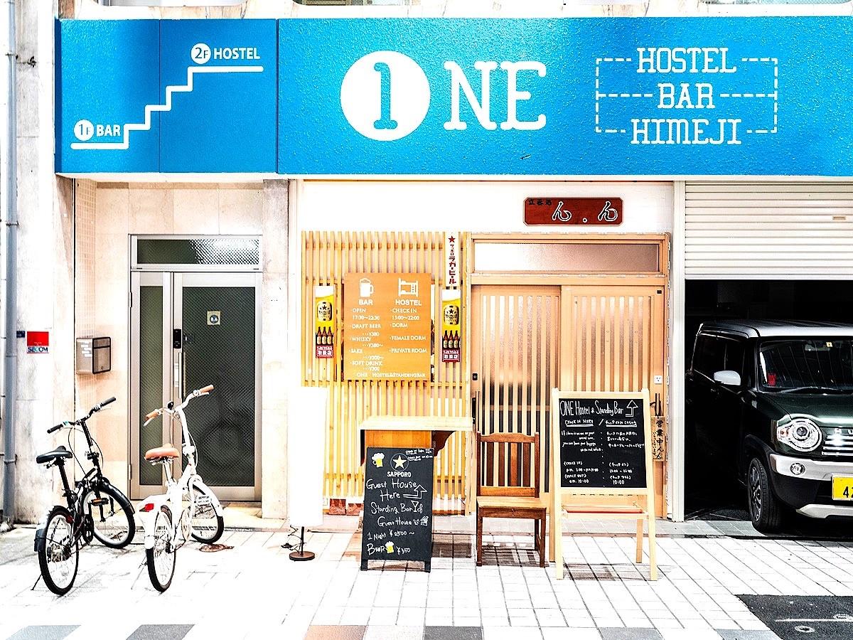 ONE HOSTEL Himeji