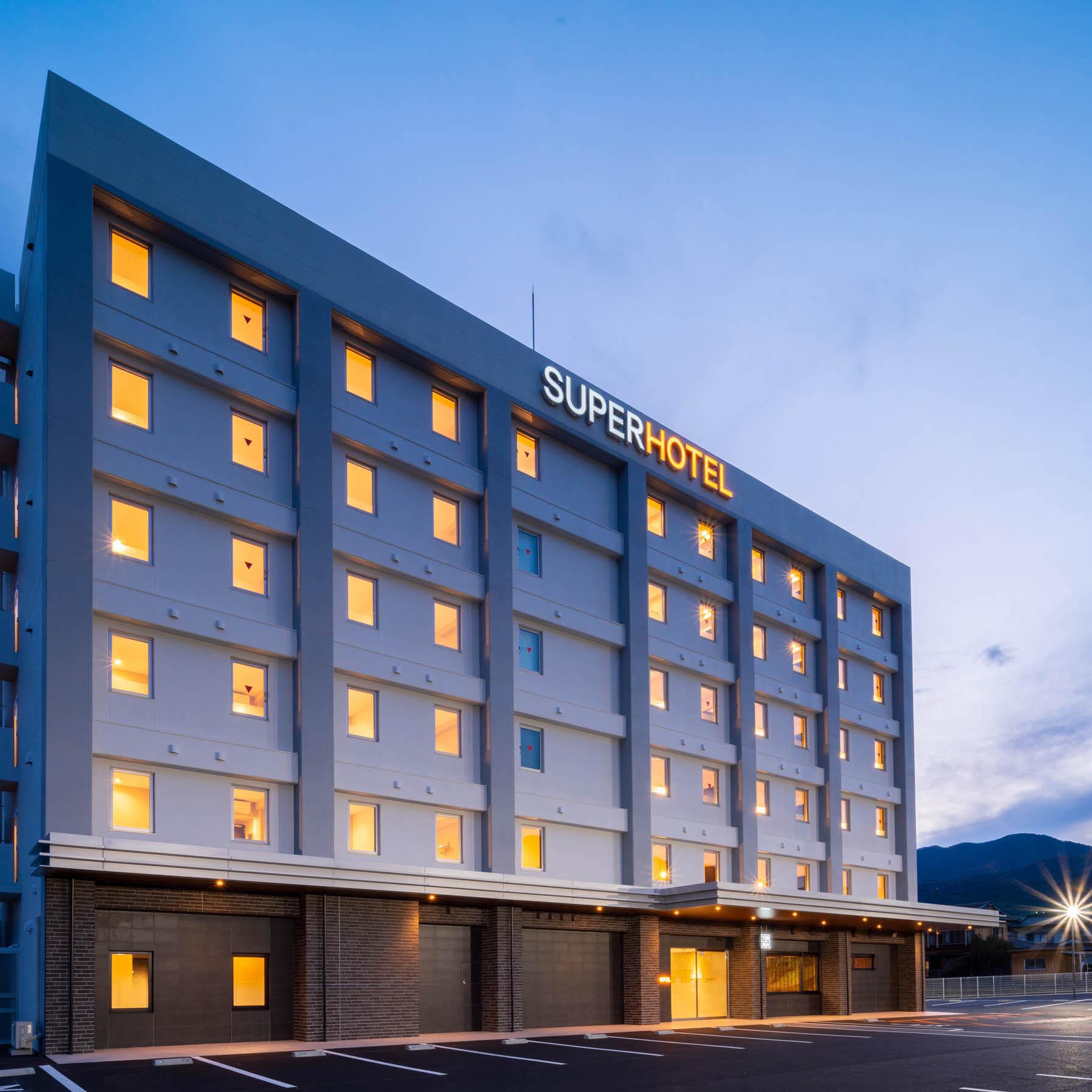 スーパーホテル長野・飯田インター 天然温泉 飯田城の湯